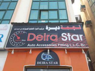 Deira Star Auto Accessories Fitting