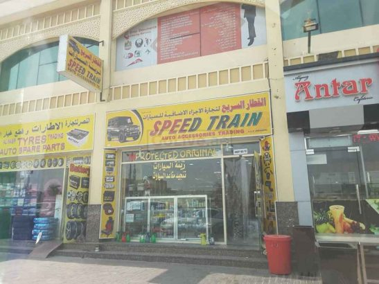 Speed Train Auto Accessories Trading