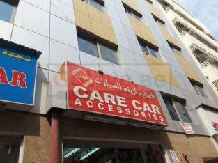 Care Car Accessories
