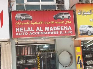 Helal Al Madeena Auto Accessories