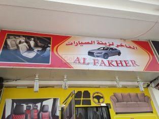 Al Fakher Car Accessories