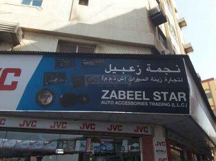 Zabeel Star Auto Accessories Trading