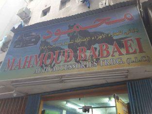 Mahmoud Babaei Auto Accessories Trading