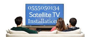 Satellite Dish tv Antenna Repair 0555050134 installation in Dubai