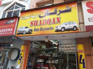 M. Sharqan Auto Accessories