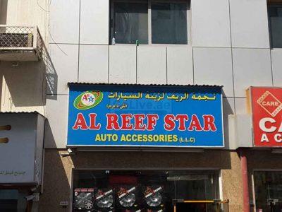 Al Reef Star Auto Accessories
