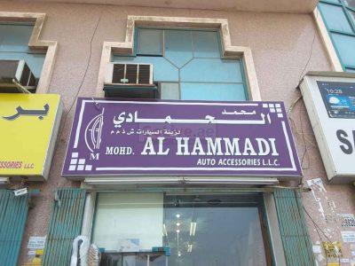 Mohd. Al Hammadi Auto Accessories