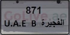 FUJAIRAH NUMBER PLATE B 871