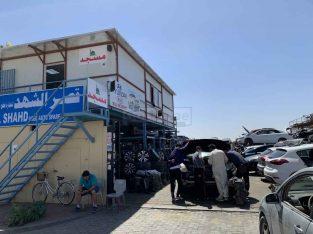 QSAR AL SHAHD USED AUTO PARTS (USED AUTO PARTS MARKET)
