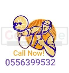 Satellite Dish Tv Installation Services in Sharjah 0556399532
