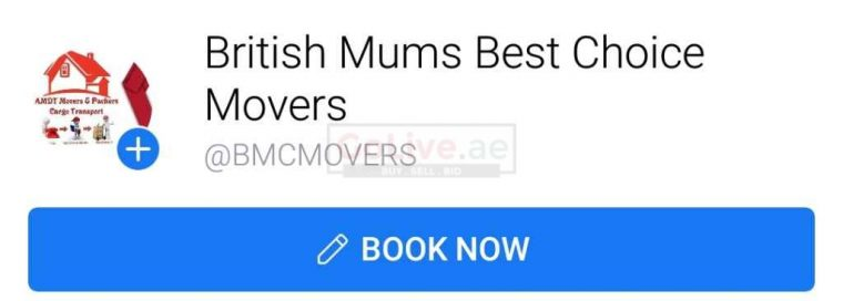 BMCMOVERS