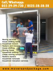 Apartment Movers Dubai, House Mover, 055-29-29-730