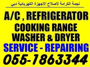 Najma Al Karama Electrical Equipment Repairing Workshop in Dubai