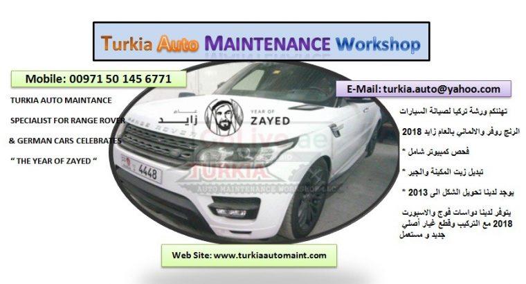 Range Rover Service Center Repair Maintenance Workshop Garage Sharjah