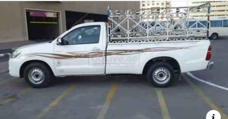 1.3 Ton Pickup For Rent Service 0555686683