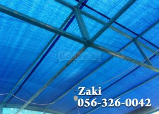 Car Parking Shades Repair 056 326 0042