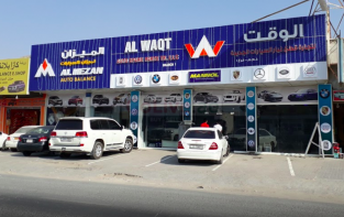 Al Waqt Auto Spare Parts Trading LLC ( German Cars Spare Parts Dealer )