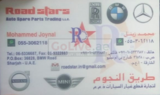 Road Stars Auto Spare Parts TR LLC ( Wide Range of Auto Parts )