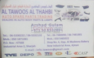 Al Tawoos Al Thabhi Auto Spare Parts Trading ( Specially For car Body Parts )