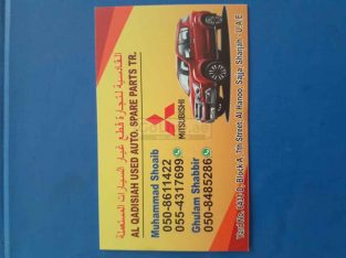Al qadsia used auto parts ( Sharjah Used Auto Parts Market )