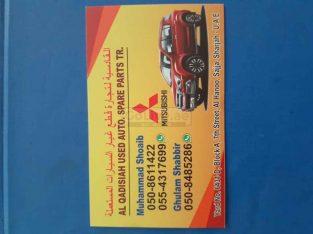 Al qadsia used auto parts ( Sharjah Used Auto Parts Market )