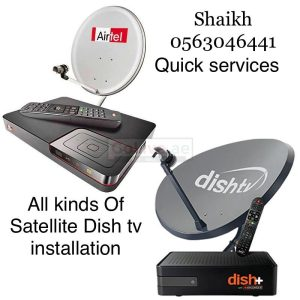 Satellite Dish tv Airtel Services in Bur Dubai 0563046441