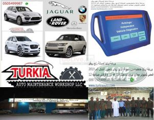Land Rover Range Rover Oil Change Service Offer just 300 AED at Turkia Auto Workshop
