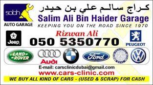 Car repair Garage Dubai