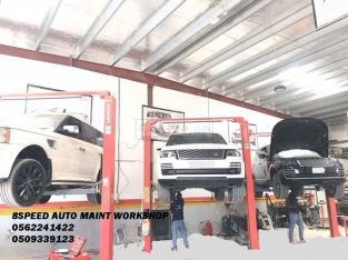Specialists Range Rover Al Surah Al Thaminah Auto Maint Workshop in Sharjah UAE