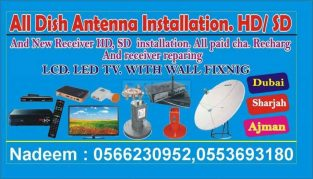 Satellite receiver installation 0566230952
