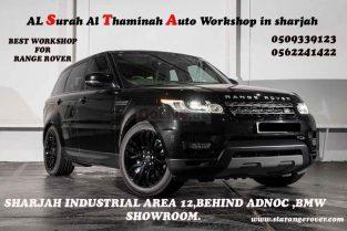 AL SURAH AL THAMINAH AUTO WORKSHOP