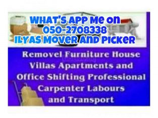 STORAGE MOVING PICKING DOOR TO DOOR SERVICES ABUDHABI UAE,055 6863133