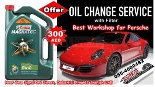 Porsche Car ENgine & Filter Change Service Offer just 300 AED, Limited Edition at Turkia Auto Workshop Sharjah UAE.