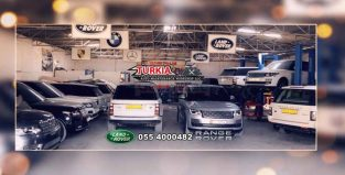 Range Rover Workshop Sharjah Best Service Center & Repair Workshop.