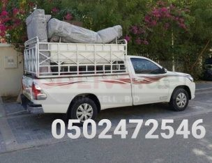Karama pickup for rent 0553432478