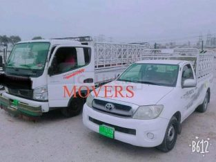 pickup truck for rent in sports city 0502472546 mr.haider