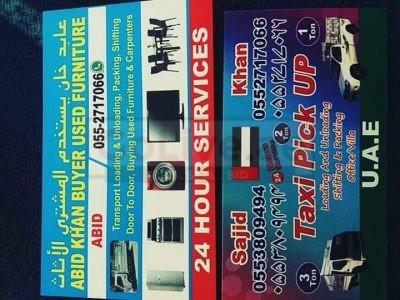 KHAN MOVERS IN DUBAI 0553809494
