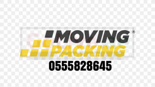 SMART PROFESSIONAL MOVERS AND PACKERS LLC 0555828645