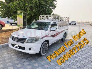 Ikea Home Delivery Service |Pickup Truck rent in Ikea Yas Island 0506822573