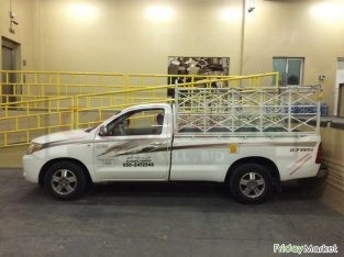 1 Ton Pickup Rental In Qusais 0553450037