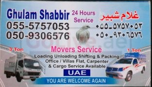 Pickup for rent Service in all Dubai UAE 0509306576
