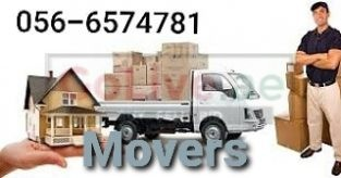 Movers and Packers in Al Khail Gate 0566574781