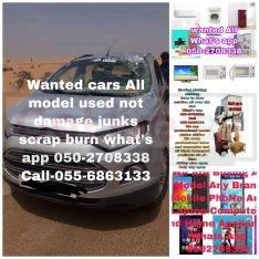 BMW MARCE 055 6863133 WE BUY ANY MODEL CARS RUNNING NON DAMAGE JUNKS BURN ALL