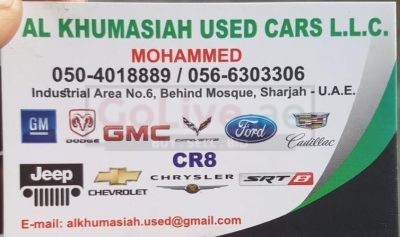 Al Khumasiah Used parts TR LLC ( Sharjah Used Car Parts Market )