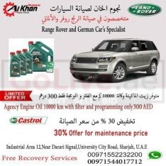 Range Rover workshop in dubai (Geniune all parts available)