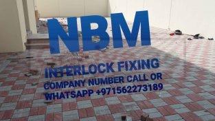 interlock fixing company in ajman dubai sharje