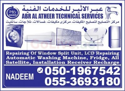 A/C FRIGD WASHING MACHINE SATELLITE REP