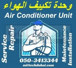 Ac Service Repair in Mirhar Mirdif Oud AL Muteena Al Warqa Muhaisnah Khwaneej Dubai