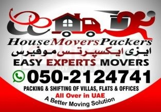 Best Packers and Movers Dubai Marina 0502124741