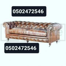 Used Furniture Buyers In Al Barsha 0502472546